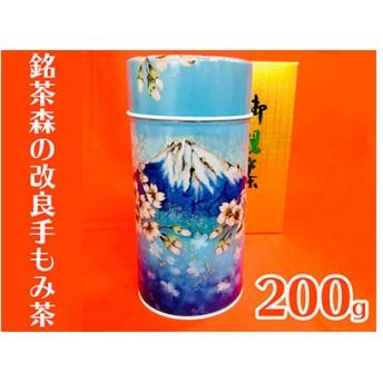 七宝富士缶