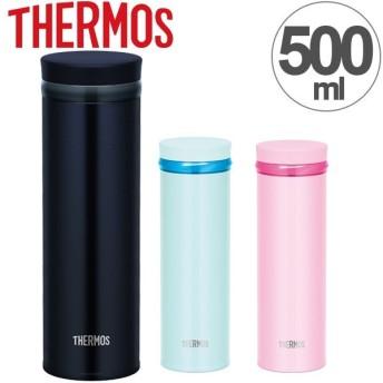 水筒 サーモス thermos 真空断熱ケータイマグ 直飲み 500ml JNO-502 ( 軽量 ステンレスボトル マグ )