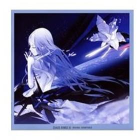 「ケイオスリングス3」オリジナル・サウンドトラック