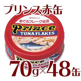 赤缶24缶入り×2箱