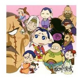 「獣神演武」ドラマCD 第二巻〜帝国ラジオ/麟盟のリンリンモーニング!〜
