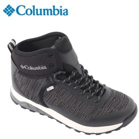 コロンビア カジュアルシューズ メンズ レディース ロックントレイナーミッドアウトドライ Rock 'N Trainer Mid Outdry YU3932 010 Columbia od