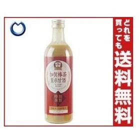 【送料無料】ヤマト醤油味噌 加賀棒茶玄米甘酒 490ml瓶×12本入