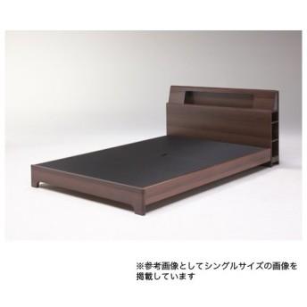 ベッドフレーム セミダブル 送料無料 脚付き 収納付きベッド 照明付きベッド 棚付き ベッド ミモザ SDフレーム(レッグ)MIMOSA-BHSD 【着日指定不可】