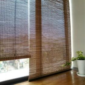 竹 ロールスクリーン 燻製竹 ロールアップシェード 和風 幅88×高さ135cm リーバーシブル RC-1242S すだれ 間仕切り