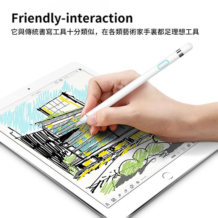 【WiWU】畢卡索主動式電容筆 - 蘋果iPad,安卓平板通用, 觸控筆,手機筆,手寫筆,金屬圓珠筆,觸控筆,觸屏筆