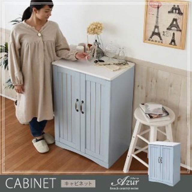キャビネット 幅60.5cm 開戸 5段 アジュール フレンチカントリー ブルー&ホワイト PVCシート FFC-0002-JK
