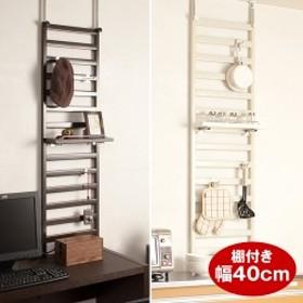 家具に設置できるパーテーション 幅40cm 棚付き NJ-0036/NJ-0038