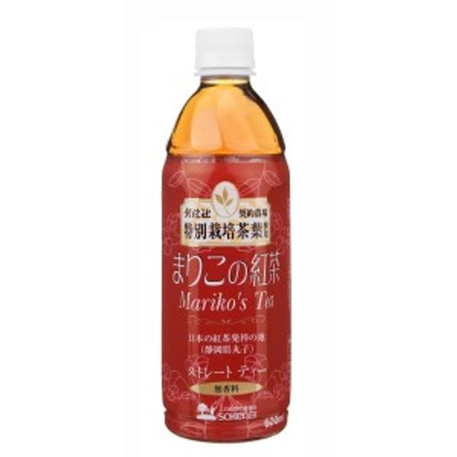 まりこの紅茶(PET) 500ml ※セット販売(24点入り)