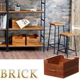 天然木製ボックス ブリック ビンテージ調収納箱 レトロモダン 幅30cm ブラウン 完成品 PR-BOX3036