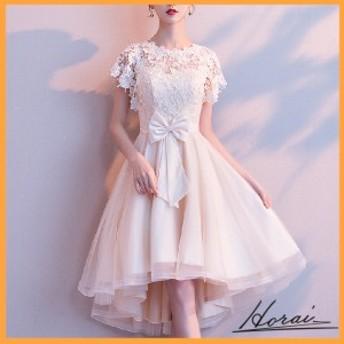 パーティードレス レース 刺繍 ワンピドレス 結婚式 二次会 秋冬 お呼ばれ ディナー パーティー 20代 30代 40代 【お取り寄せ】