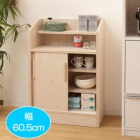 カウンター下収納 引戸 食器棚 キャビネット ナチュラル 幅60.5cm キッチン収納 日本製 完成品 NO-0022