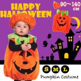 キッズ コスチューム ベビー かぼちゃ おばけかぼちゃ コスプレ 衣装  S M L  大きいサイズ 90~140cm
