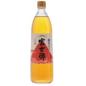 飯尾醸造純米富士酢900ml 単品