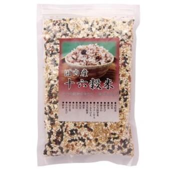 国産十六穀米300g 単品