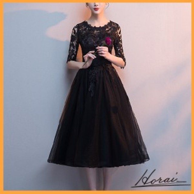 パーティードレス 刺繍 花柄 ワンピドレス 結婚式 二次会 秋冬 お呼ばれ ディナー パーティー 20代 30代 40代 【お取り寄せ】