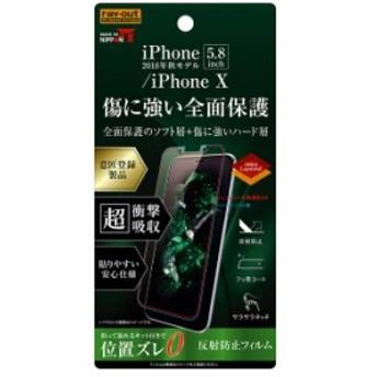 iPhone XS iPhone X フィルム 反射防止 フルカバー TPU PET