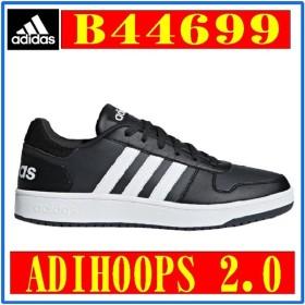 【カジュアルシューズ】【adidas】 ADIHOOP 2.0 B44699【470】