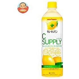 【送料無料】【2ケースセット】 ポッカサッポロ  キレートレモン  シーサプライ  900mlペットボトル×12本入×(2ケース)