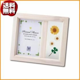 (送料無料)ユーパワー 押し花 木製 フォトフレーム ホワイト・アレンジA OF-01801