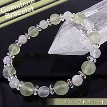 パワーストーン 天然石 ブレスレット 数珠 念珠 関係運 友達運 プレナイト ムーンストーン