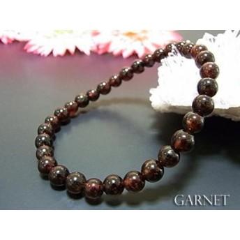 パワーストーン 天然石 ブレスレット ガーネット 6mm玉 数珠 念珠 お試し価格