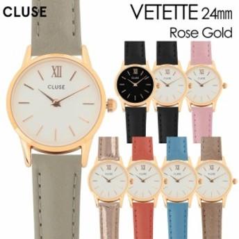 クルース CLUSE レディース 腕時計 VEDETTE ヴェデット 24mm ローズゴールド レザーベルト