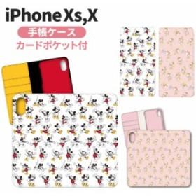 iPhoneXs/X ディズニー 手帳型ケース ストラップホール付 ポケット付 磁石なし 総柄 合皮 可愛い グッズ ホワイト ピンク DN-547