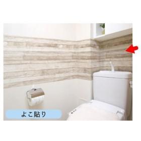 明和グラビア 貼って剥がせる こすってアレンジ ヴィンテージ壁紙シート よこ貼り 2.5m×45cm VWP-05 ペンキ木 217140