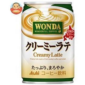 【送料無料】 アサヒ飲料  WONDA(ワンダ)  クリーミーラテ  280g缶×24本入
