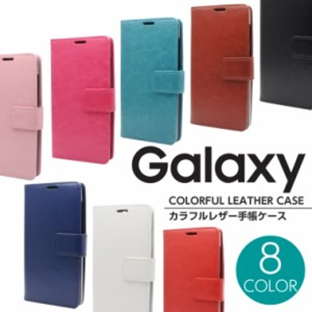 af76916f74 PUレザー Galaxy S9 ケース 手帳型 ケース Galaxy S10 ケース 手帳型 ケース ギャラクシーS9