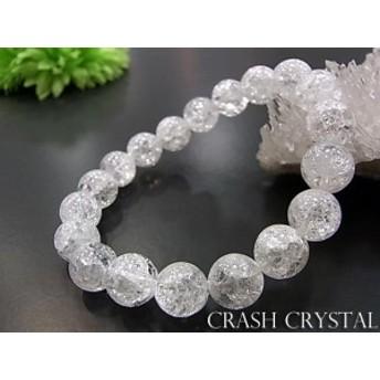 パワーストーン 天然石 ブレスレット クラッシュクリスタル 10mm玉 数珠 念珠 お試し価格