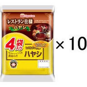 日本ハム レストラン仕様ハヤシ 1セット(4袋入×10パック)