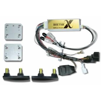 ビートソニック サウンドアダプター MVX-110A【取寄せ】ご注文後のキャンセル不可商品