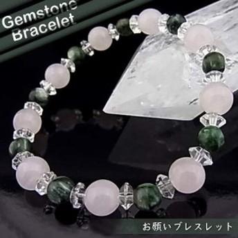 パワーストーン 天然石 ブレスレット 数珠 念珠 関係運 友達運 セラフィナイト ローズクォーツ