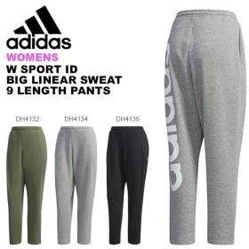 30%OFF アディダス adidas W SPORT ID ビッグリニアスウェット9分丈パンツ レディース スウェット スポーツウェア トレーニング ウェア FAT21
