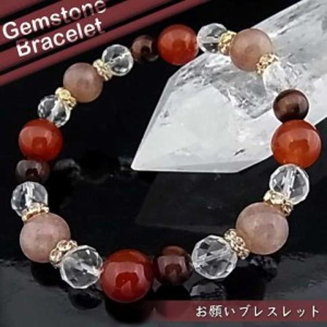 パワーストーン 天然石 ブレスレット 数珠 念珠 健康運 長寿のお守り モスコバイト レッドアゲート