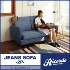 西海岸テイストヴィンテージデザインリビング家具シリーズ Ricordo リコルド ダイニングソファ 2P