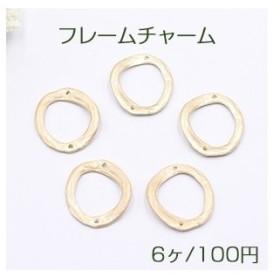 デザイン丸カン ツイスト 18mm ゴールド【20ヶ】