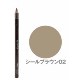 シュウウエムラ ハード フォーミュラ ハード9 (アイブローペンシル) 【シールブラウン02】