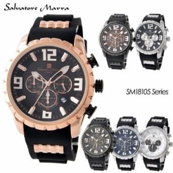 サルバトーレマーラ Salvatore Marra 腕時計 メンズ レザー クロノグラフ アナログ カレンダー SM15107シリーズ