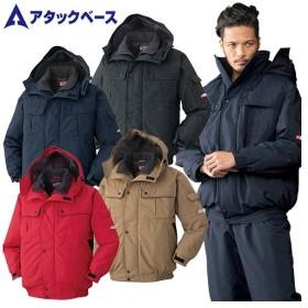aba246b5797df ... 男の子 女の子 中綿 フード付き フード取外し可能 アウター コート 子供服. ¥7