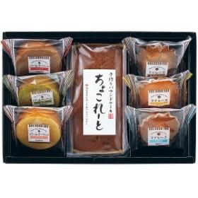 スウィートタイム・焼き菓子セット   KBM-BO