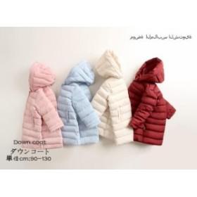 ダウンコート 子供  キッズ 女の子&男の子 アウター ジャケット   厚手 防寒  綿入れコート 中綿コート 冬 可愛い 4色