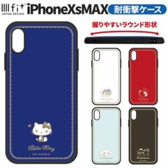 iPhoneXs Max サンリオ 耐衝撃ケース IIIIfi+ ストラップホール 持ちやすい 可愛い グッズ キティ マイメロ キキララ シナモン SAN-909