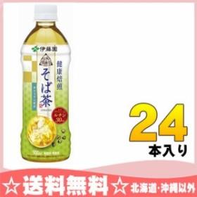 伊藤園 伝承の健康茶 そば茶(VD用) 500ml ペットボトル 24本入