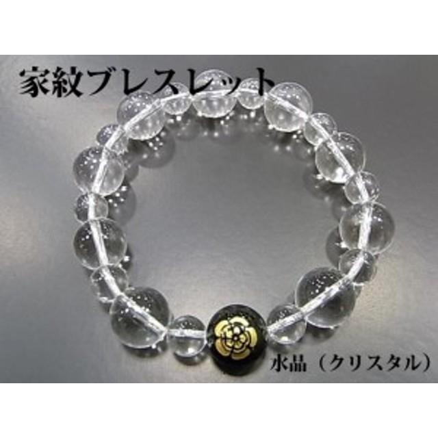パワーストーン 天然石 ブレスレット 数珠 念珠 家紋ブレス 水晶