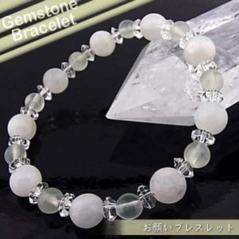 パワーストーン 天然石 ブレスレット 数珠 念珠 関係運 友達運 ムーンストーン プレナイト