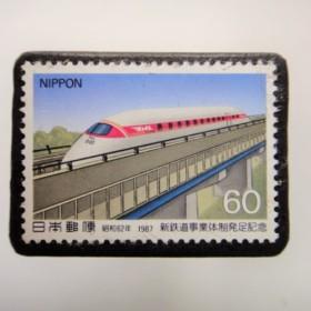 日本 鉄道切手ブローチ 3935