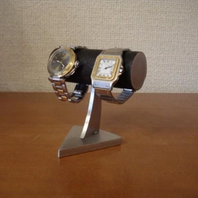 彼氏にプレゼント 腕時計スタンド ダブルウォッチスタンド ブラック